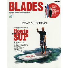 BLADES STAND UP PADDLE BOARD MAGAZINE Vol.2