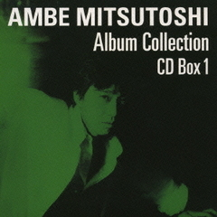 AMBE MITSUTOSHI Album Collection CD Box1