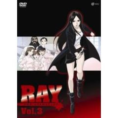 RAY THE ANIMATION Vol.3