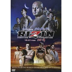 RIZIN FIGHTING GRAND PRIX 2015 さいたま3DAYS / SARABAの宴・IZAの舞