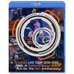 fripSide/fripSide LIVE TOUR 2016?2017 FINAL in Saitama Super Arena ?Run for the 15th Anniversary? <通常版>(Blu-ray Disc)
