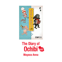 The Diary of Ochibi-san (オチビサンEnglish ver.) vol.2