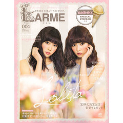 LARME SWEET GIRLY ARTBOOK 004