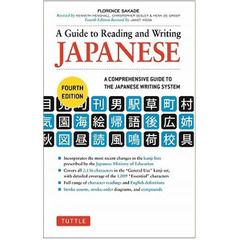 A guide to reading & writing Japanese―a comprehensive guide to