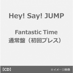 Hey! Say! JUMP/Fantastic Time【通常盤(初回プレス)/CD】