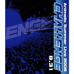 Animelo Summer Live 2008 -Challenge- 8.31(Blu-ray Disc)
