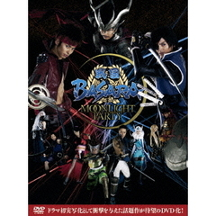 戦国BASARA -MOONLIGHT PARTY- DVD-BOX