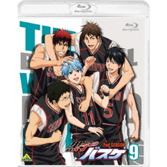 黒子のバスケ 2nd season 9(Blu-ray Disc)