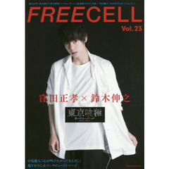 FREECELL vol.23