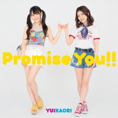 Promise You!!〈期間限定盤〉