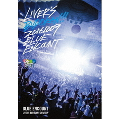 BLUE ENCOUNT/LIVER'S 武道館 通常版