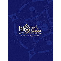 Fate/Grand Order THE STAGE -神聖円卓領域キャメロット- <完全生産限定版>(Blu-ray Disc)