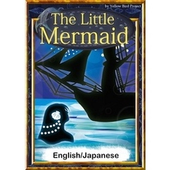 The Little Mermaid 【English/Japanese versions】