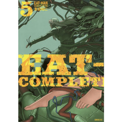 EAT?MAN COMPLETE EDITION 5