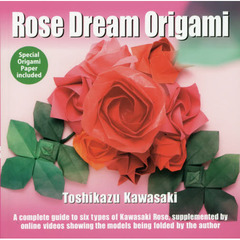 Rose Dream Origami