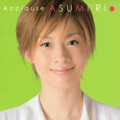 Applause ASUMI Rio