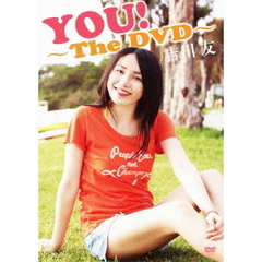 吉川友/YOU! ~The DVD~