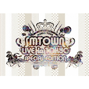 SMTOWN LIVE in TOKYO SPECIAL EDITION <数量限定生産>