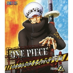 ONE PIECE ワンピース 16th SEASON パンクハザード編 piece.2(Blu?ray Disc)