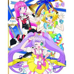 プリパラ Season 2 Blu-ray BOX 1<セブンネット限定特典もふもふタオル付き>(Blu-ray Disc)