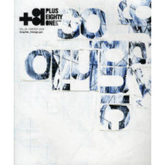 +81 Creators on the line Vol.34(2006Winter)