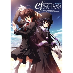 ef TV animationコンプリートファンブック ef‐a tale of memories.ef‐a tale of melodies