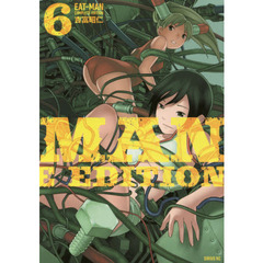 EAT?MAN COMPLETE EDITION 6