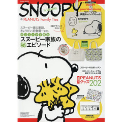 SNOOPY in SEASONS~PEANUTS Family Ties~