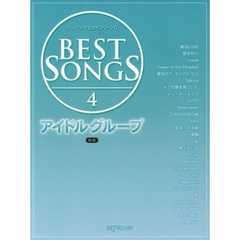 BEST SONGS 4