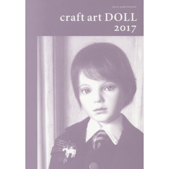 craft art DOLL 2017