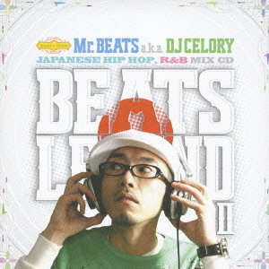 BEATS LEGEND II