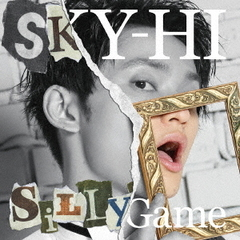 Silly Game(Documentary盤)