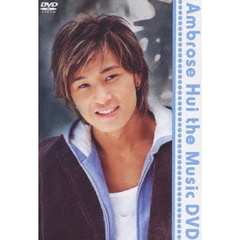 アンブロウズ・シュー/Ambrose Hui the Music DVD