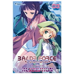 BALDR FORCE EXE RESOLUTION 03 トゥルース