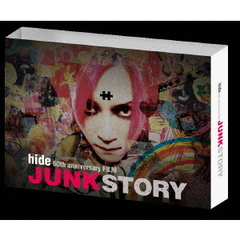 hide 50th anniversary FILM JUNK STORY(Blu-ray Disc)