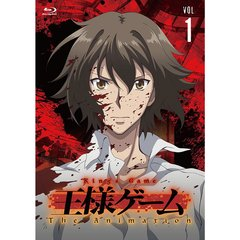 王様ゲーム The Animation Vol.1(Blu-ray Disc)