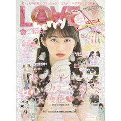 LOVE berry(ラブベリー) vol.6