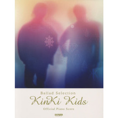 KinKi Kids Ballad Selection