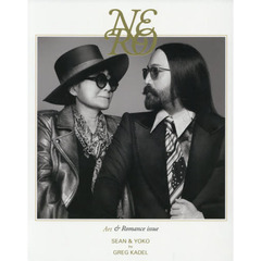 NERO Art & Romance issue featuring ART SEAN & YOKO KOHH CORNELIUS SOKO NEIL KRUG
