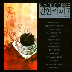 Black Coffee Vol. 7 (輸入盤)