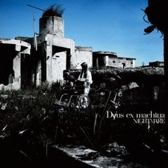 Deus ex machina(DVD(「UGLY DUCK'S WILL」MUSIC VIDEO)付)