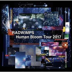 RADWIMPS LIVE ALBUM 「Human Bloom Tour 2017」(ミュージックカード)