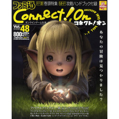 ファミ通Connect!On Vol.48(2010DECEMBER)