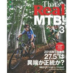 That's Real MTB! Share The Trail With Other Trail Users. 3