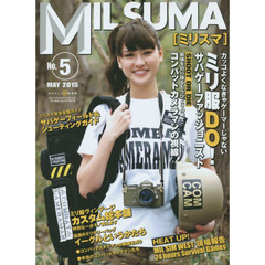 MIL SUMA No.5(2015MAY)