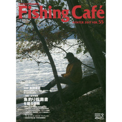 Fishing Cafe VOL.55(2017WINTER)
