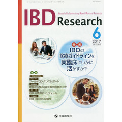 IBD Research Journal of Inflammatory Bowel Disease Research vol.11no.2(2017-6)