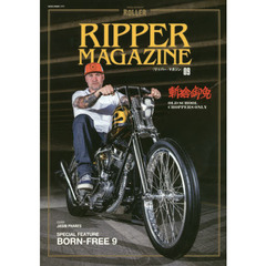 RIPPER MAGAZINE 斬捨御免OLD SCHOOL CHOPPERS ONLY 09