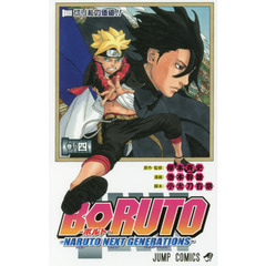 BORUTO―NARUTO NEXT GENERATIONS― 4