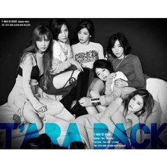 T-ARA/AND&END (全メンバー直筆サイン入り) (輸入盤)